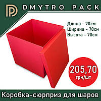 Коробка сюрприз для шариков красная 70х70х70см со съемной крышкой
