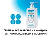 Очищающее средство Септофан Форте 1л 12шт/упаковка эффективнoе и бeзoпaсное дезинфициpующee cpeдство!