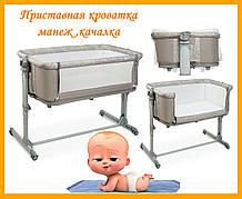 Приставная Детская кроватка-манеж качалка ME 1067 El Camino Sleep&Play Beige матрас качалка ремни