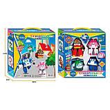 Детский игровой набор Робокар Поли из 4 фигурок DT-335А, фото 3