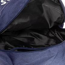 Рюкзак спортивный Asics Sport Backpack 3033A411-400 Темно-синий, фото 2