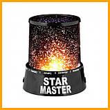 Проектор зоряного неба Star Master PRO Original з USB-кабелем і адаптером нічник, фото 2