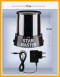 Проектор зоряного неба Star Master PRO Original з USB-кабелем і адаптером нічник, фото 4