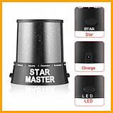 Проектор зоряного неба Star Master PRO Original з USB-кабелем і адаптером нічник, фото 5