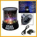 Проектор зоряного неба Star Master PRO Original з USB-кабелем і адаптером нічник, фото 6