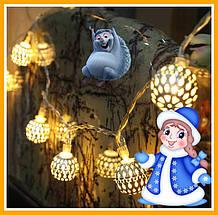 Гирлянда светодиодная Шарик Золотой Нить 20 LED Диодов