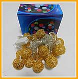 Гирлянда светодиодная Шарик Золотой Нить 20 LED Диодов, фото 2