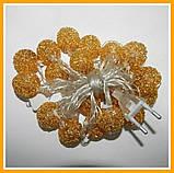 Гирлянда светодиодная Шарик Золотой Нить 20 LED Диодов, фото 3