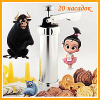 Кондитерский шприц пресс для печенья Biscuits 20 насадок