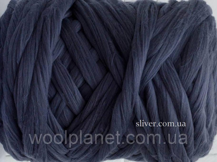 Толстая пряжа для пледа. Шерсть для крупного вязания. Австралийский меринос, топс. Графит