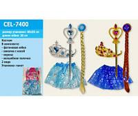 Костюм принцессы CEL-7400  юбка, обруч, волш.палочка, коса, 2 вида, в пакете 40*55см(CEL-7400)