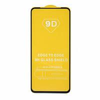 Защитное стекло TDG 9D для Realme 7 Pro Full Glue черный 0,26 мм в упаковке