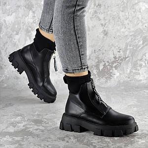 Ботинки женские Fashion Nutmeg 2378 36 размер 23,5 см Черный
