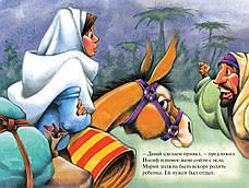 Первое Рождество (История о рождении Иисуса) – Мэри Менз Саймон, фото 2