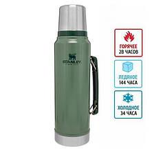 Термос металлический Stanley Legendary Classic (1.0л), зеленый, для чая и воды