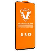 Защитное стекло Fiji 11D Full Glue для Realme 7 Pro черное 0,3 мм в упаковке