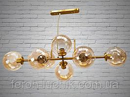 Люстра Молекула Лофт на 8 ламп E27 современная потолочная