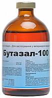 БУТАЗАЛ-100 инъекционный витаминно-минеральный препарат для животных, 100 мл