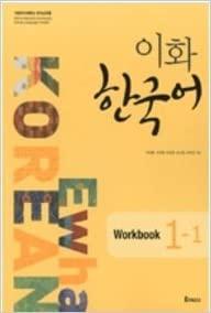 Рабочая тетрадь по корейскому языку Ewha Korean 1-1 Workbook