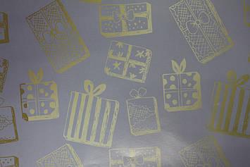Бумага для упаковки подарка серебристая с рисунком подарки 1 лист размером 74 см на 52 см
