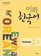 Рабочая тетрадь по корейскому языку Ewha Korean 1-2 Workbook