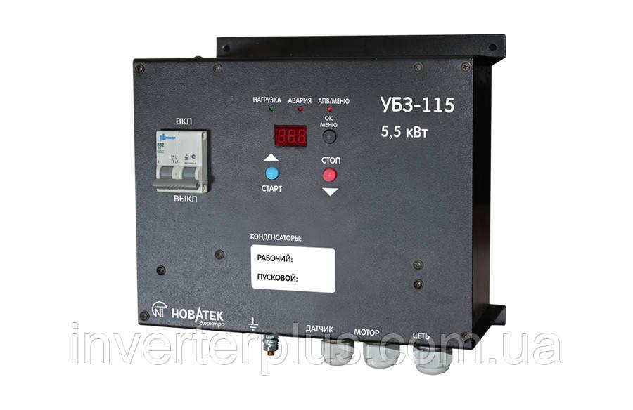 УБЗ-115. Універсальний блок захисту електродвигунів.