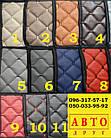 Накидки из эко-кожи (комплект) на сиденья Daewoo Gentra II 2013+, фото 8