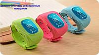 Детские наручные умные часы Смарт GPS c SIM картой Smart Q50