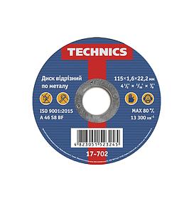 Диск отрезной Technics по металлу 115 х 1.6 х 22 мм (17-702)