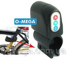 Сигнализация для велосипеда TE-168. Велосигнализация