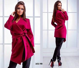 Модный женский кардиган с поясом