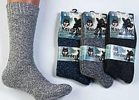 """Носки мужские тёплые шерсть без махры Kardesler """"собачьи носки"""" НМЗ-0448, фото 1"""