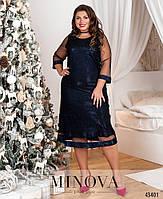 Святкове плаття полуприлигающего силуету з рукавами з сітки з 50 по 64 розмір, фото 2