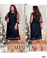 Святкове плаття полуприлигающего силуету з рукавами з сітки з 50 по 64 розмір, фото 3