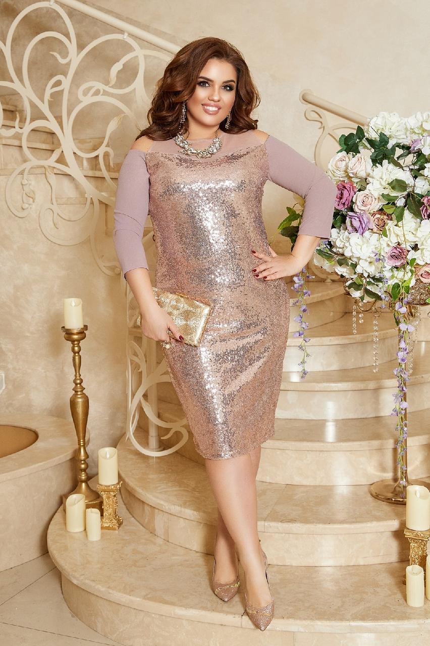 Платье женское лк3104