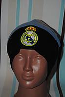 Шапка колпак мужская спортивная двойная с футбольной символикой ФК Реал Мадрид FC Real Madrid