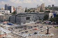 """Магнітний сувенір """"Чарівний Дніпропетровськ"""" (88*58мм)"""