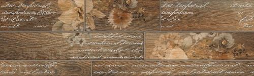 Бордюр напольный Дрем коричневый