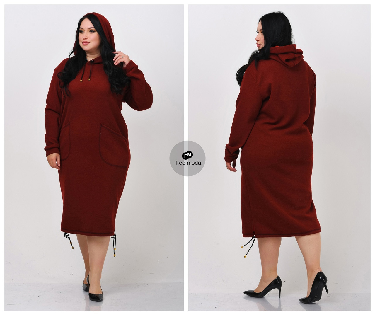 Привлекательное платье батал , Размеры: 52,54,56,58,60,62,64