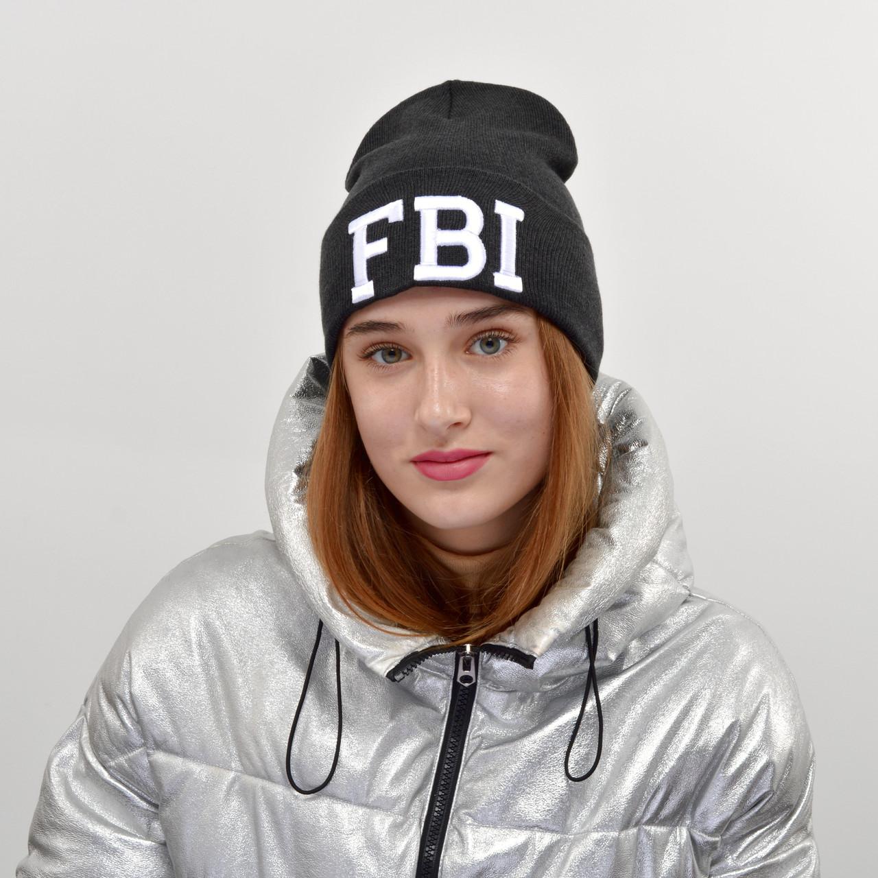Шапка хлопковая с большой вышивкой FBI темный серый