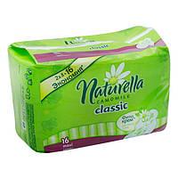 """Прокладки """"Naturella"""" Classic 5к 16шт Duo/-026/12"""