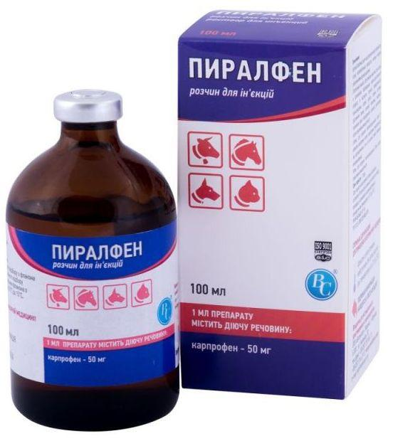 ПИРАЛФЕН инъекционный противовоспалительный препарат, 100 мл