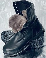 Зимние берцы Антистатик Овчина