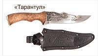 """Эксклюзивный оригинальны подарочный нож в черном чехле """"Тарантул"""" - купить недорого"""