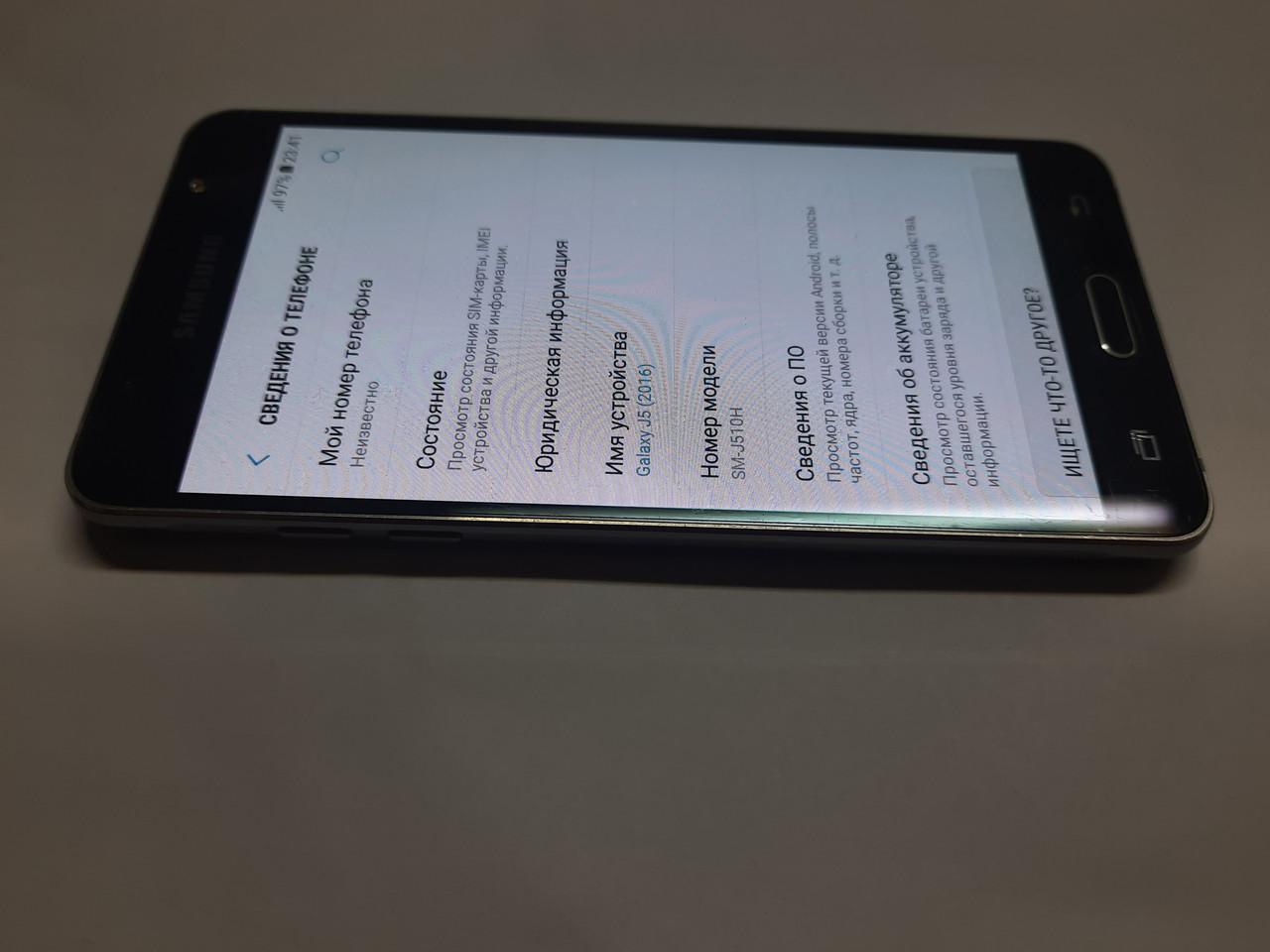 Samsung Galaxy J5 2016 Duos SM-J510H #786ВР