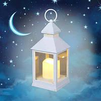 Декоративний ліхтар 32см зі свічкою з LED підсвічуванням теплий білий світ на батарейках Білий