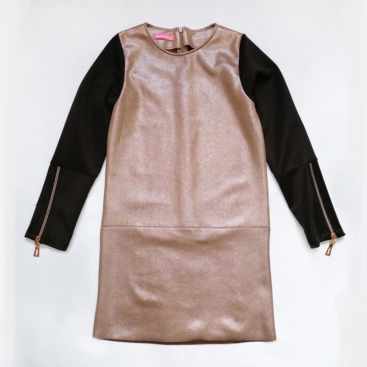 Платье нарядное р.128,134,140,146 SmileTime для девочки Grace, бежевое