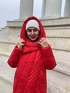 Красный пуховик-одеяло Tongcoi 1932-101, фото 3
