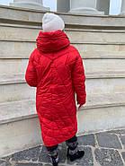 Красный пуховик-одеяло Tongcoi 1932-101, фото 2