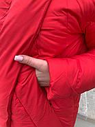 Красный пуховик-одеяло Tongcoi 1932-101, фото 6